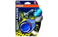 OSRAM Night Racer Plus H4 DUO 55w - Moto