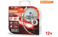 Osram Night Breaker Laser Next Generation + 150% Pack DUO