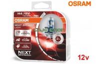 Osram Night Breaker Laser Next Generation H4