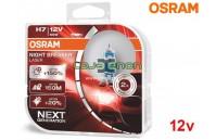 Lâmpadas Halogéneo Night Breaker Laser Next Generation + 150% Osram - Pack DUO