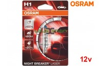 Osram Night Breaker Laser Next Generation Blister H1