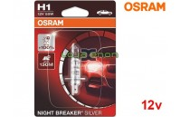 Osram Night Breaker Silver H1 Blister