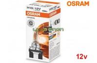 osram h15
