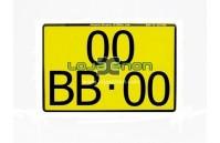 Placa de Matrícula Amarela Quadrada Acrílica - PT Modelo Mota