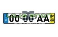 Chapa de Matrícula Retangular Alumínio - PT Modelo 1998 a 2020