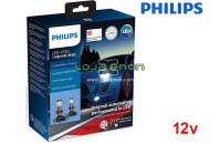 Kit LED H8, H11, H16 Philips X-TremeUltinon gen2 15.5W 5800K