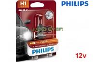 Lâmpada Halogéneo X-tremeVision G-force Philips - Pack Individual Blister
