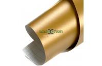 Vinil Aço Escovado Dourado - Várias Medidas