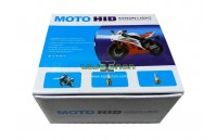 Kit Xenon Moto Ultra Slim 55w