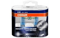 H7 OSRAM NIGHT BREAKER Unlimited H7 DUO - 55W Halogéneo