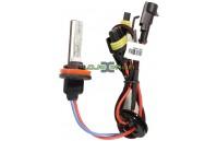 Lâmpada Xenon HiR2 35w HID 9012